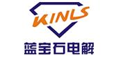 东莞蓝深蓝宝石电子科技有限公司